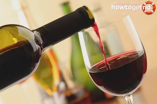 Употребление вина при грудном вскармливании: последствия