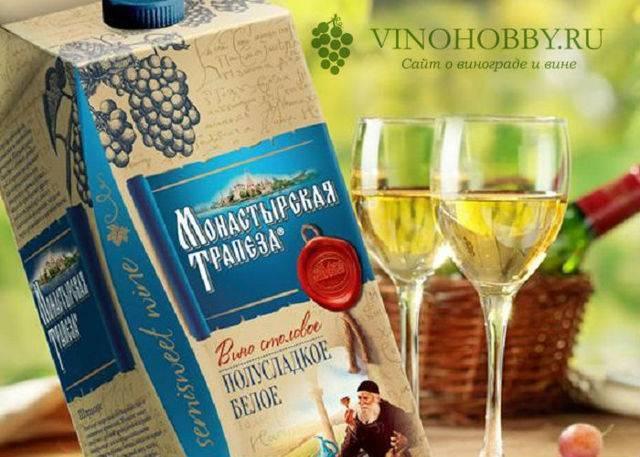 Вино в коробке: обзор, отзывы о качестве
