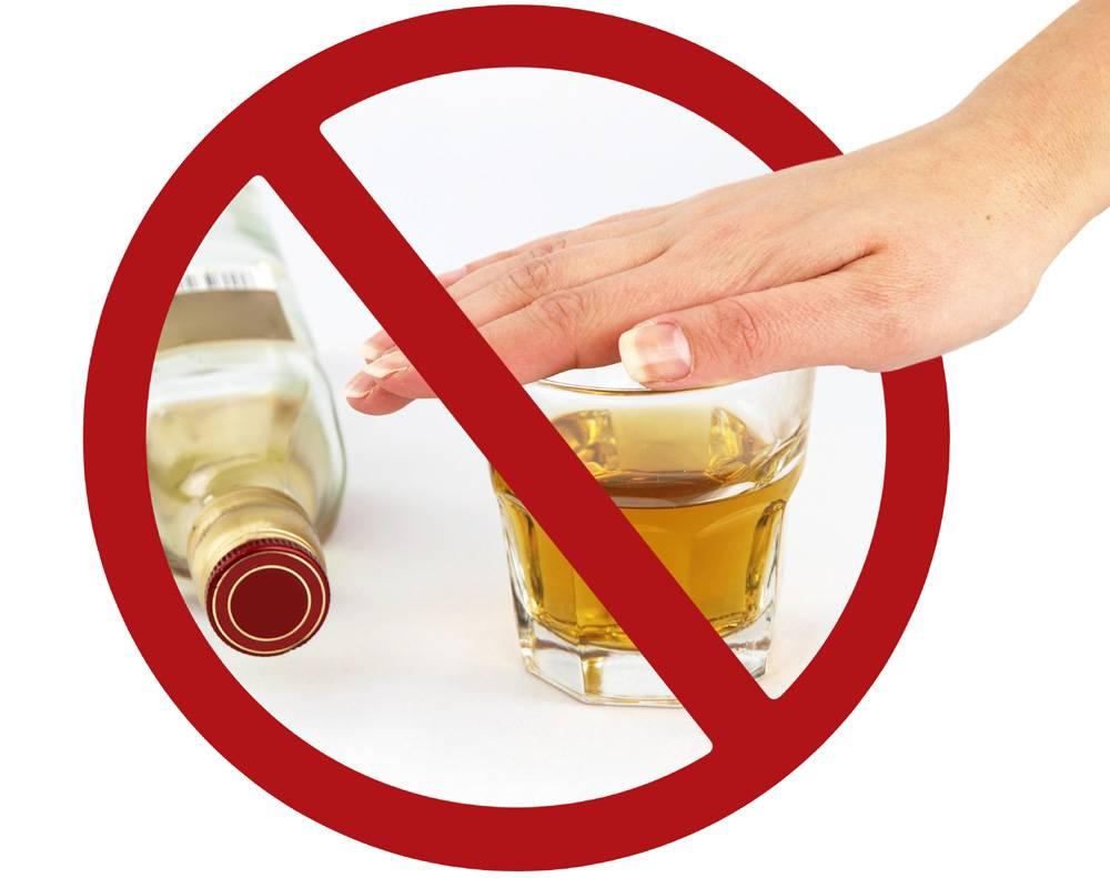 Какие препараты вызывают отвращение к алкоголю