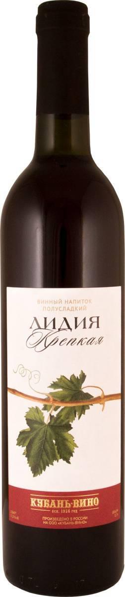 Популярное вино из винограда лидия