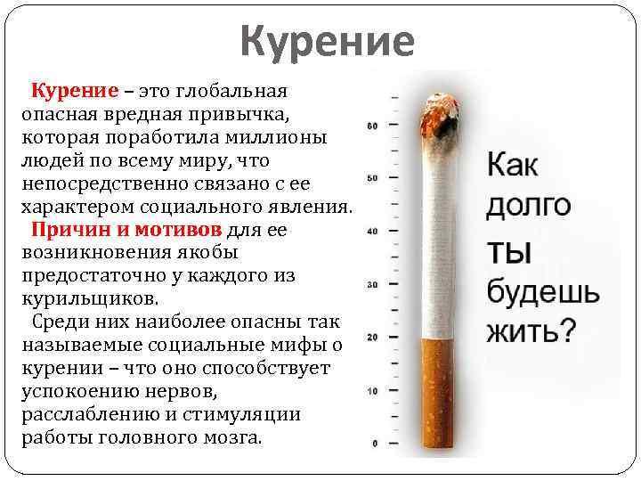 Курение при сахарном диабете – насколько это опасно