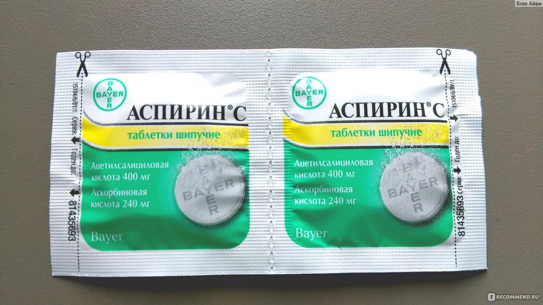 Парацетамол от похмелья: помогает или нет, как принимать, отзывы