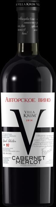 Крымские вина и их особенности