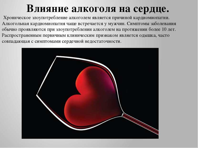 Может ли от курения болеть сердце: 6 фактов