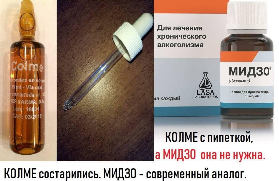 Капли от алкоголизма и их прием без ведома больного: недорогие препараты без вкуса и запаха для отвращения к алкоголю, вызывающие рвоту при употреблении спиртного