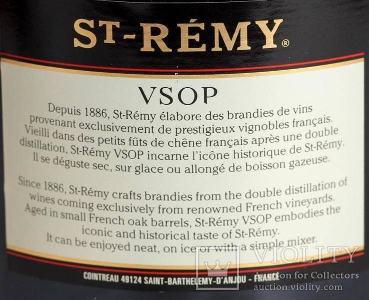 Бренди сен-реми (st-remy): описание, история и виды марки