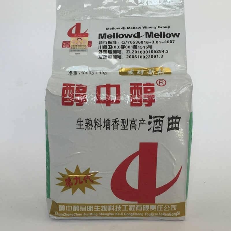 Китайские дрожжи «кодзи» для холодного сбраживания