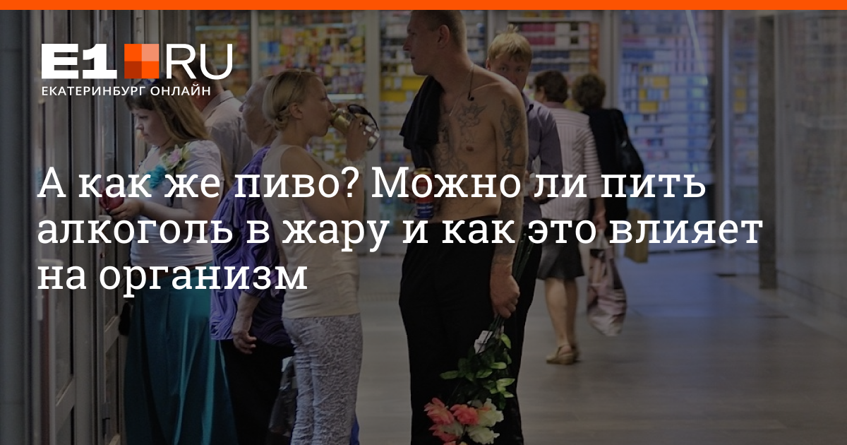 Разрешено ли распитие млабоалкогольных продуктов и сидр в общественных местах 2020 | fz-127.ru