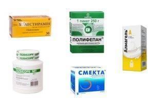 Сорбенты для очистки кишечника: названия лучших препаратов