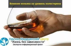 Пиво и холестерин: есть ли он в пиве и как влияет на холестерин в крови - здоровье