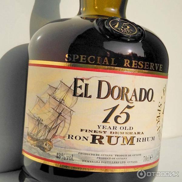 El dorado (эль дорадо)