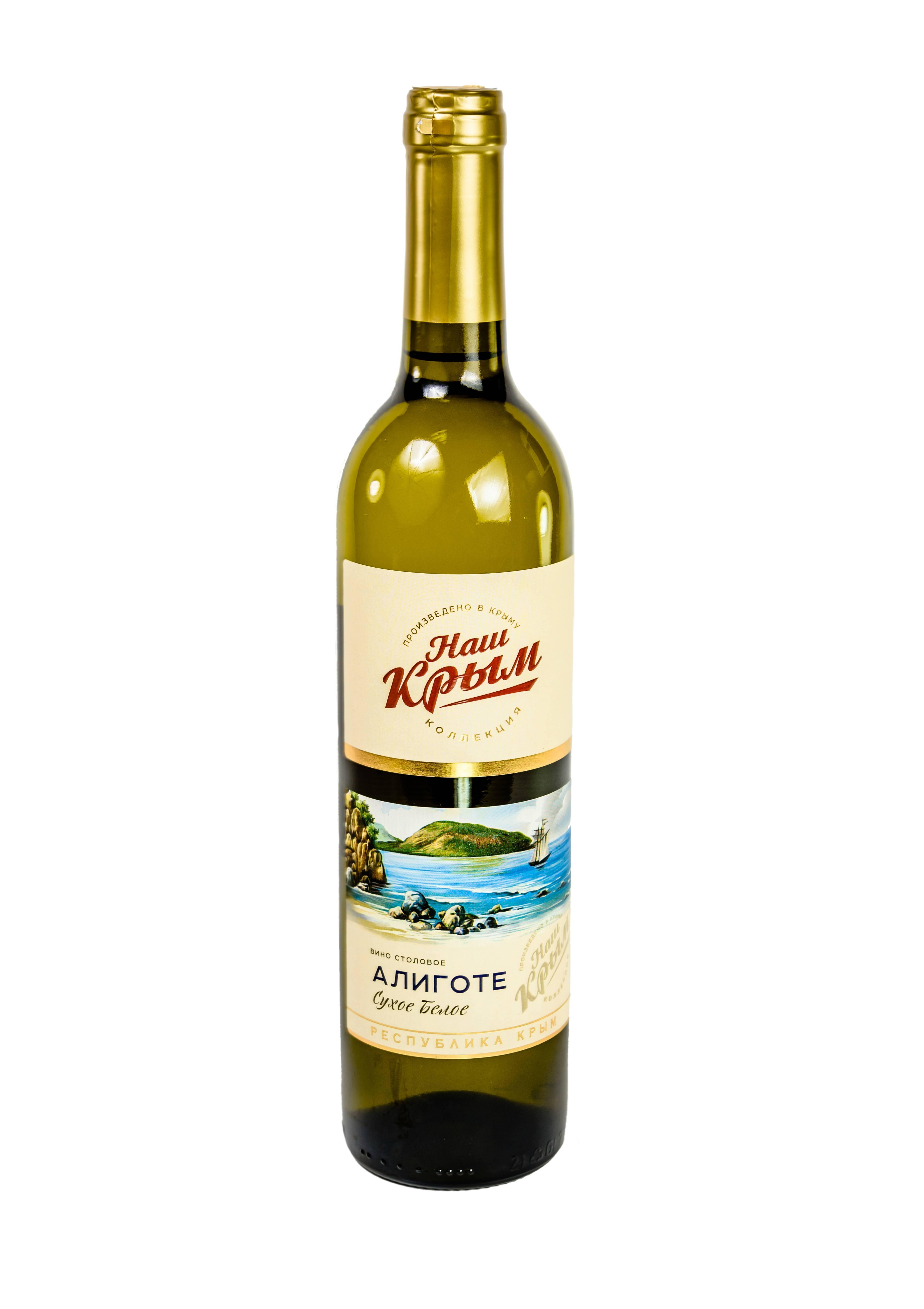 Вино алиготе (aligote): особенности, виды, культура пития