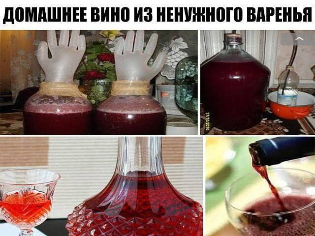Рецепт вина из ранеток в домашних условиях
