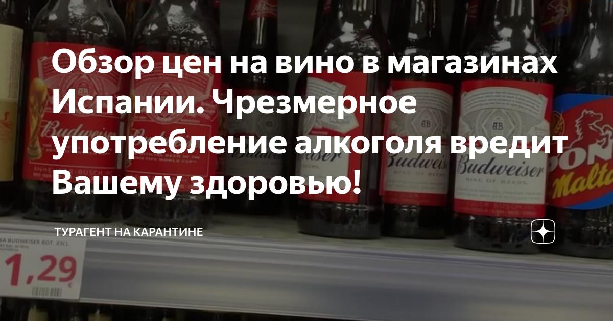 К чему приводит чрезмерное употребление алкоголя?