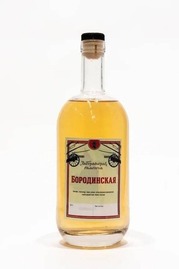 Настойка (99 рецептов с фото) - рецепты с фотографиями на поварёнок.ру