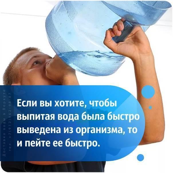 Как быстро вывести воду из организма: проверенные способы