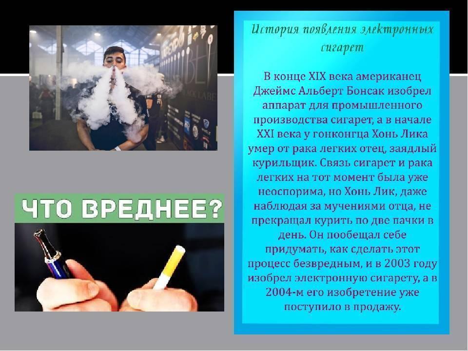 Как самостоятельно намотать спираль для вейпа - kakdoma154.ru