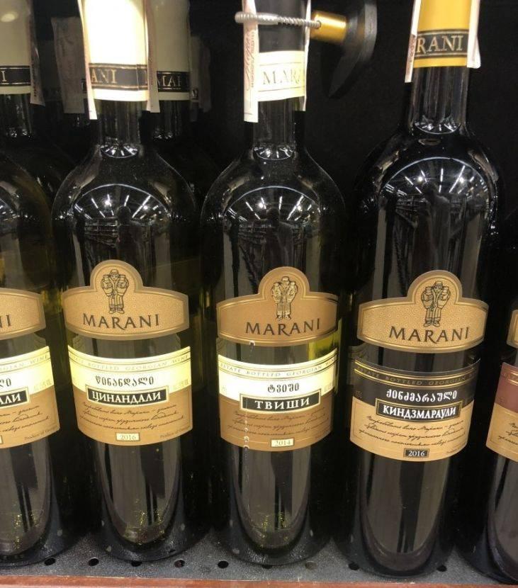 Грузинское премиальное вино «твиши» белое полусладкое 0,75л 10,5-13% в п/у «кварельский погреб»