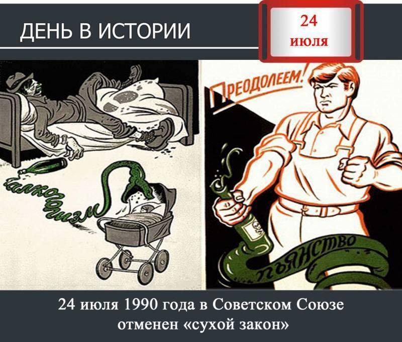Глава четвертая сталин против ленина