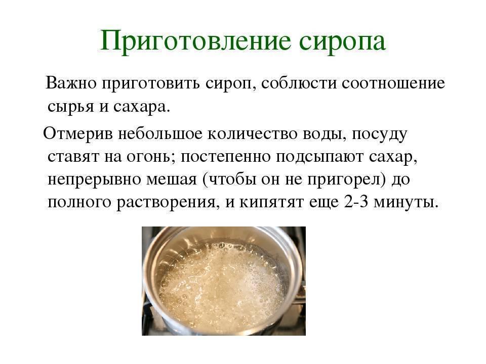 Как сделать сахарный сироп. Рецепт приготовления и тонкости процесса