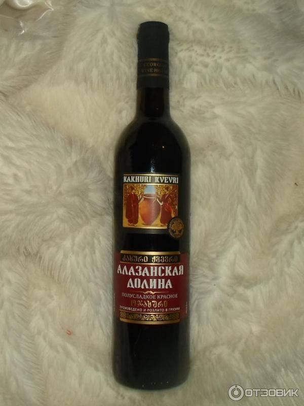 «алазанская долина» — вино, давно забытое в грузии