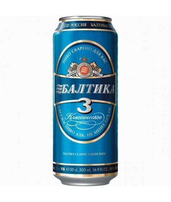 Пиво балтика: все виды и сорта по номерам, кому принадлежит, а также сколько градусов содержит