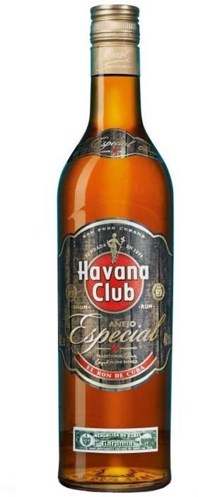 Кубинский ром гавана клаб