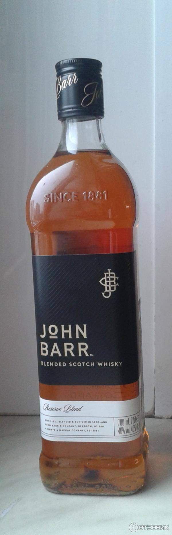 Виски «джон корр» синий килт, 0.5 л — «john corr» blue kilt, 500 мл