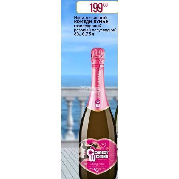 Напиток винный: что это такое, марки, а также чем отличается от вина