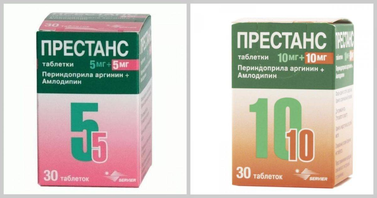 Престанс: инструкция по применению, цена и аналоги таблеток