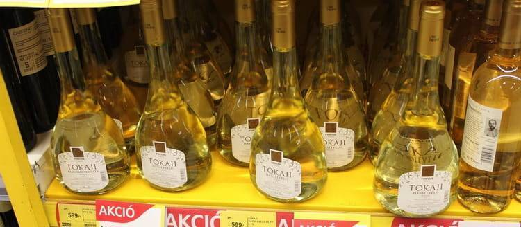Токайские вина венгрии: понятие, виды, культура пития ⛳️ алко профи
