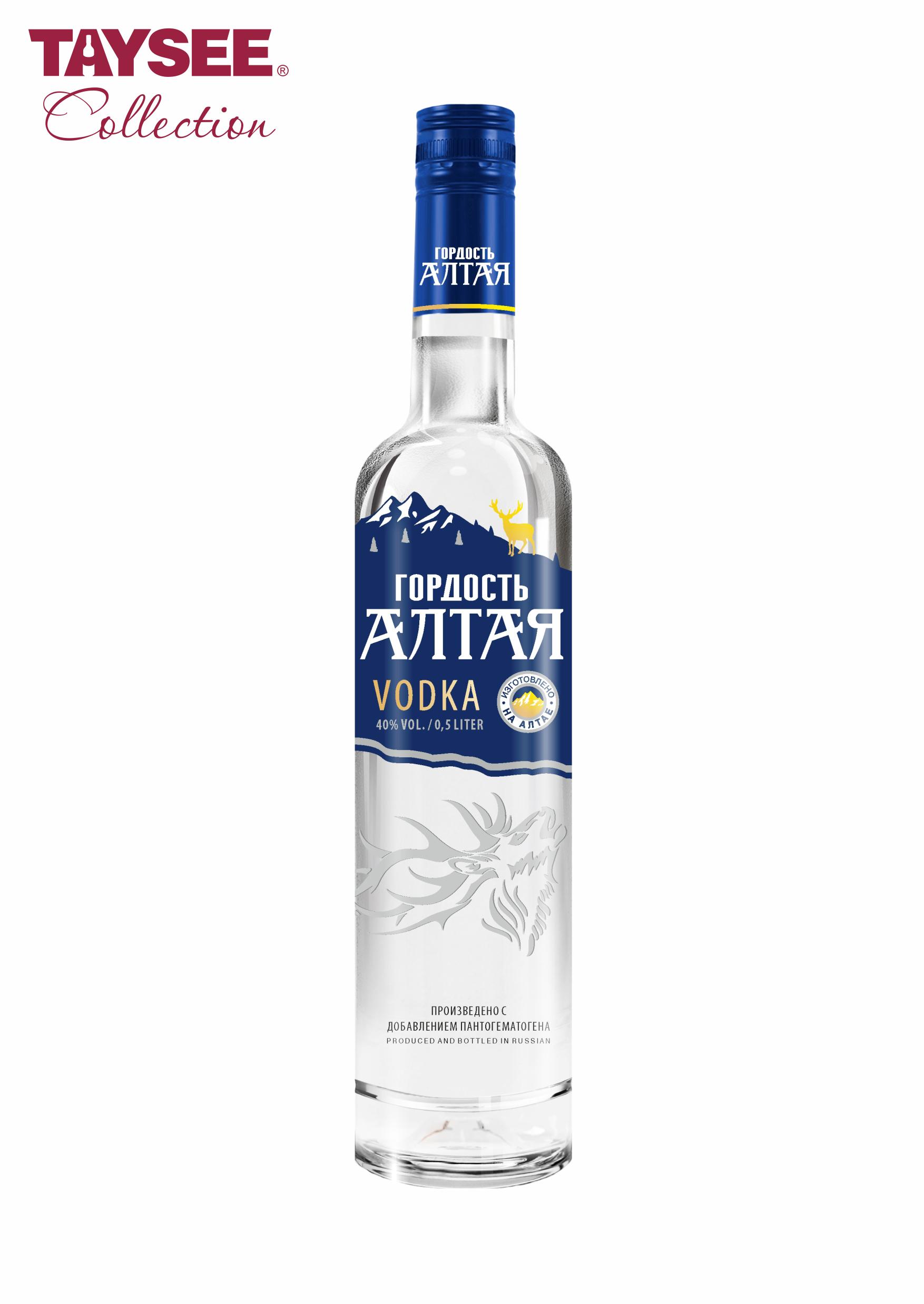 День русской водки. история винокуренных заводов алтая
