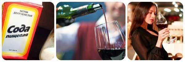 Как проверить вино на натуральность. со смартфона и не только