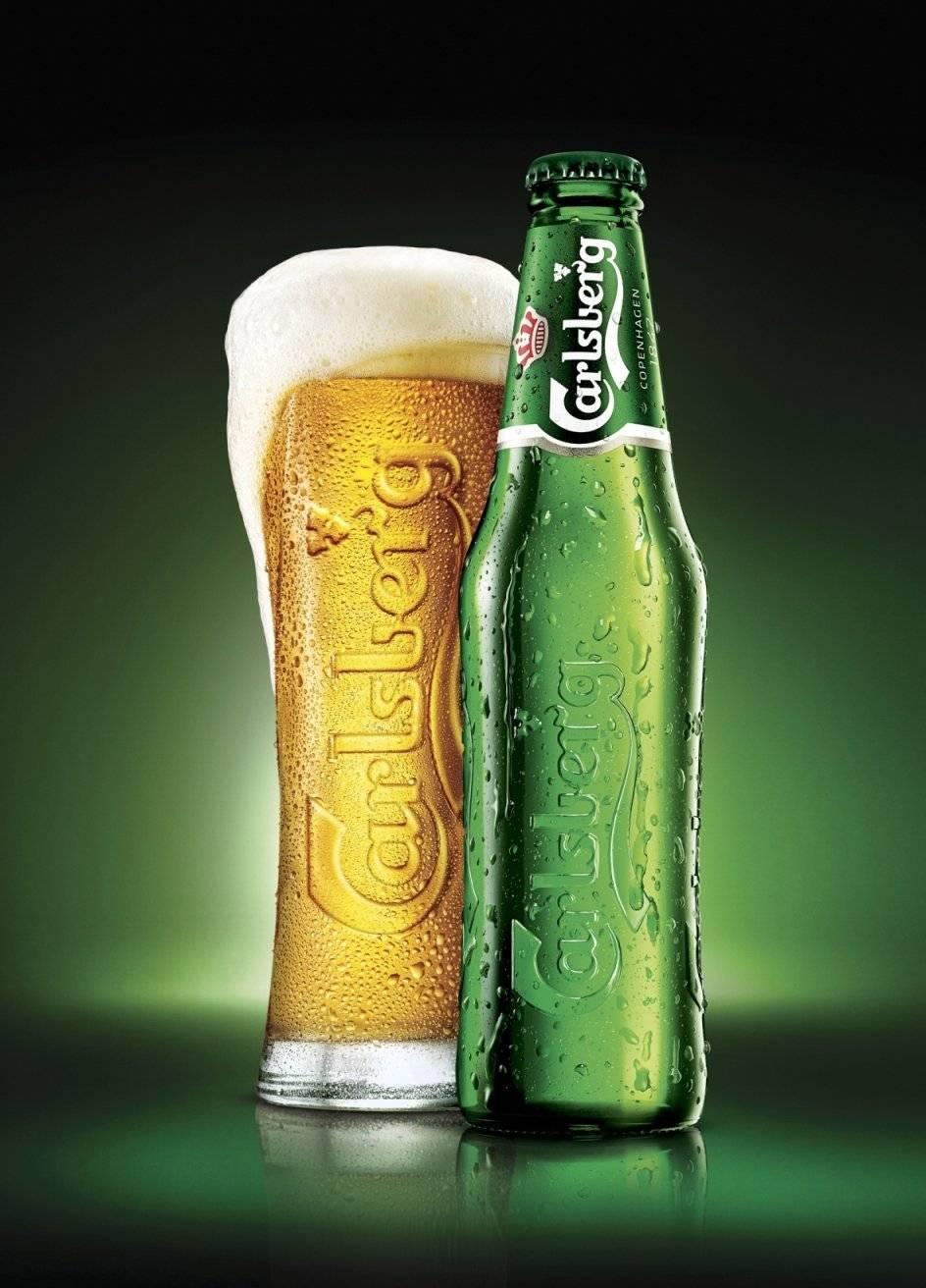 """Пиво """"карлсберг"""" (carlsberg): крепость, производитель, отзывы :: syl.ru"""