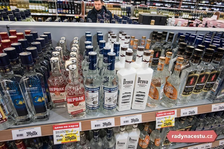 Продажа водки (алкоголя) в 2020 году