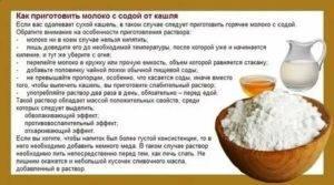 Горячее пиво от кашля: рецепты напитка при простуде и боли в горле с медом, маслом и другими ингредиентами   mosspravki.ru