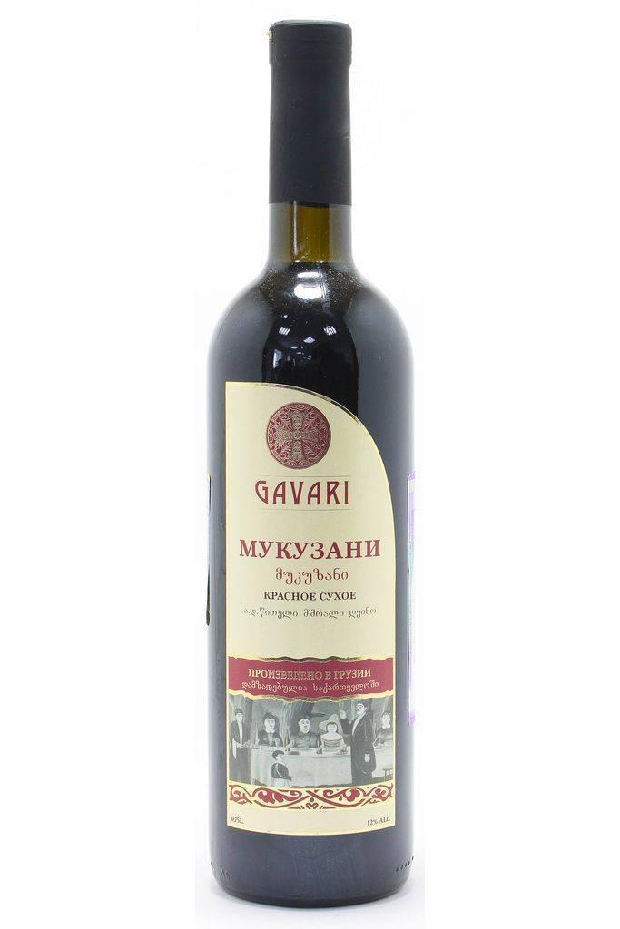 Виноград мукузани: описание сорта