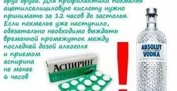 Аспирин при коронавирусе:   коронавирус в россии на сегодня онлайн: в мире по странам, в россии по городам