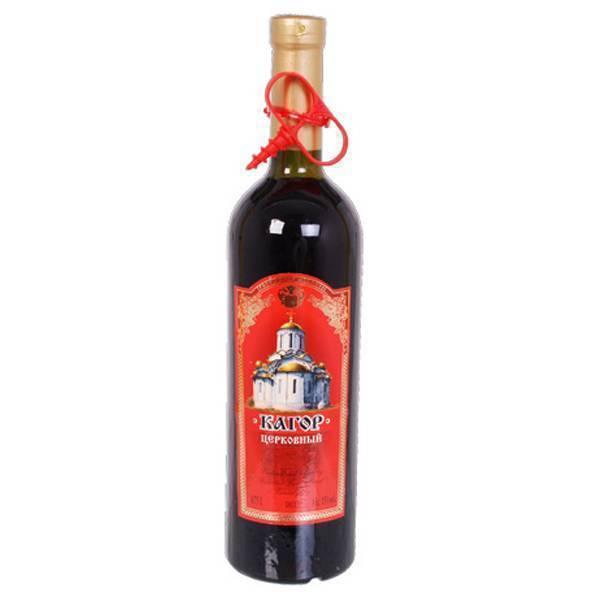 Как приготовить вино кагор в домашних условиях — история алкоголя