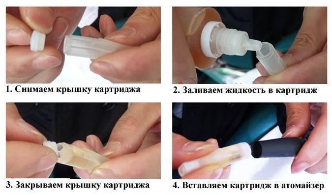 Как правильно собрать и курить электронную сигарету