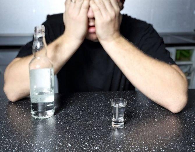 Как снять отеки и покраснения на лице после алкоголя