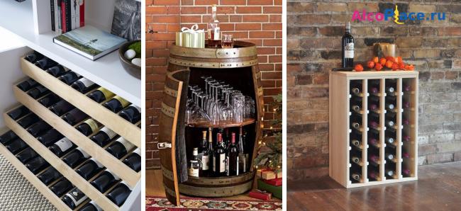 Как хранить вино: 4 главных правила сохранения насыщенного вкуса