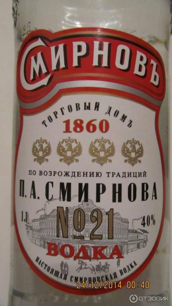 Безалкогольная водка и ее особенности