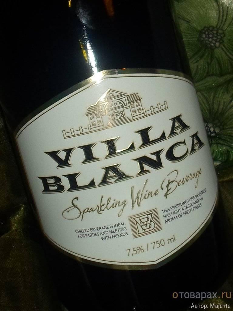 Шампанское вилла бланка (villa blanca): описание, виды марки