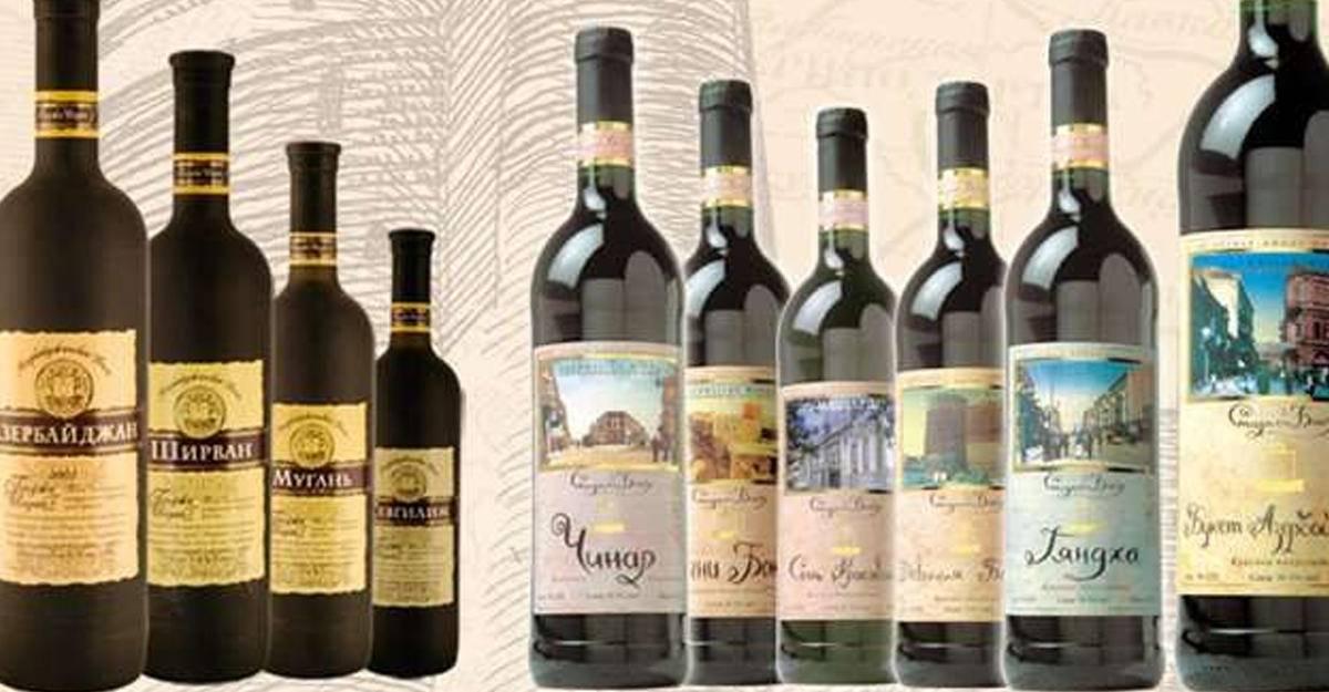 Гранатовое вино азербайджана: названия, характеристики, отзывы