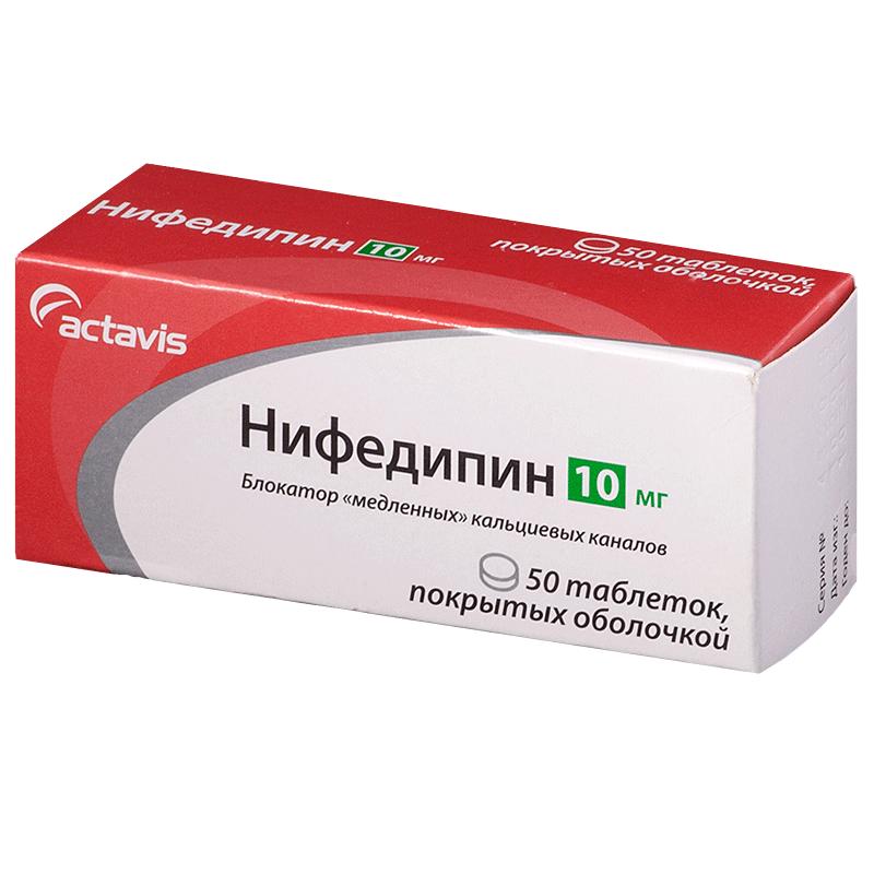 Передозировка каких таблеток может вызвать смерть человека отравление.ру передозировка каких таблеток может вызвать смерть человека