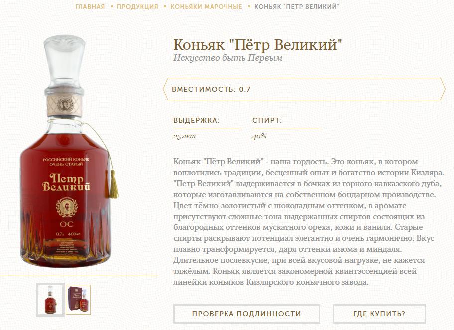 Рейтинг лучших коньяков — от провинции cognac до казахстана. какой лучше в россии и мире?   про самогон и другие напитки ?   яндекс дзен