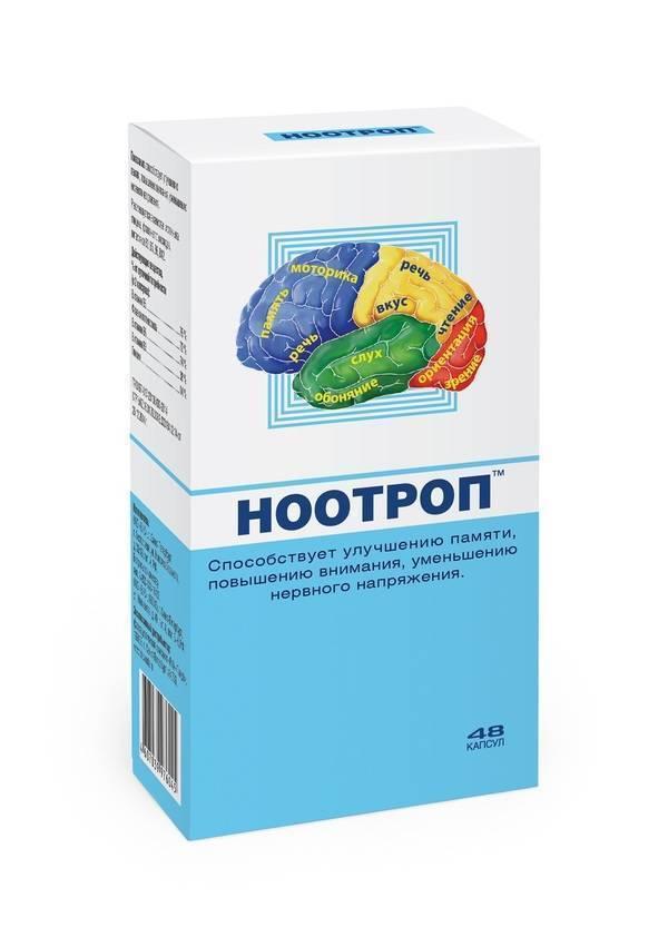 Ноотропы или биохакинг мозга при повышенной умственной нагрузке :: инфониак