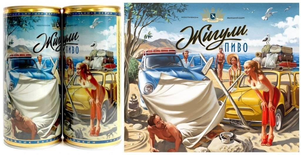 Пиво «жигулевское» — история и технология производства легендарного напитка