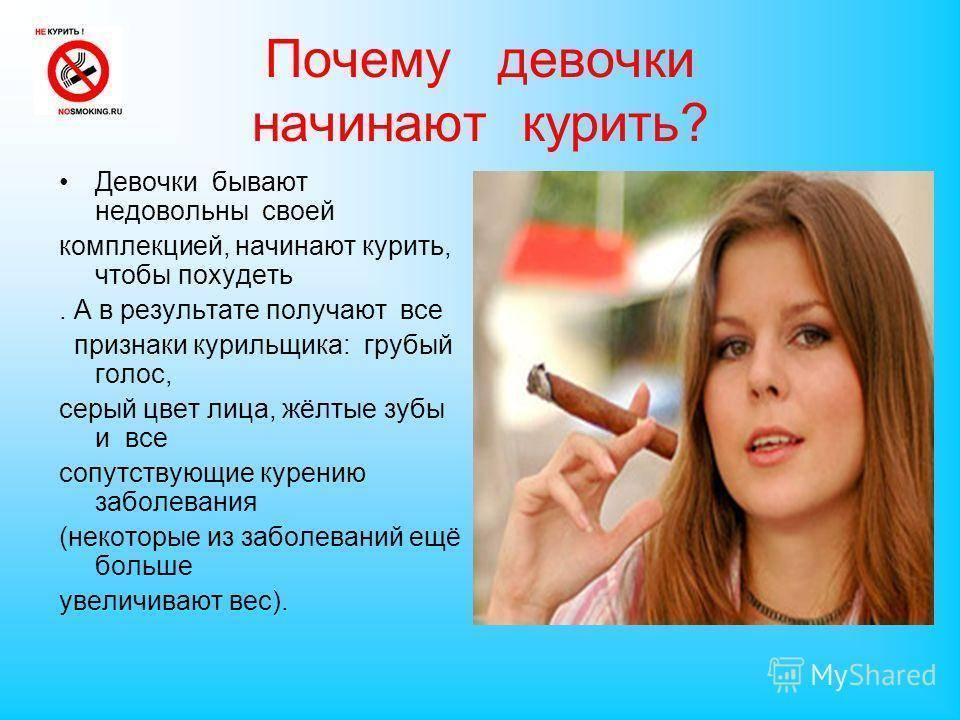 Гангрена от курения фото начальная стадия